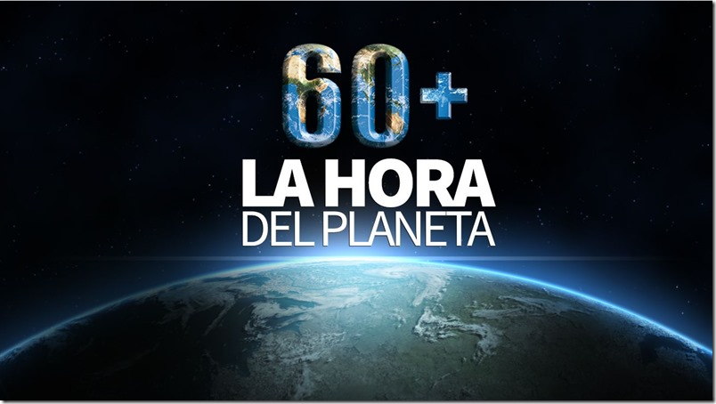 Qué hacer en Madrid: La Hora del Planeta, el 25 de marzo