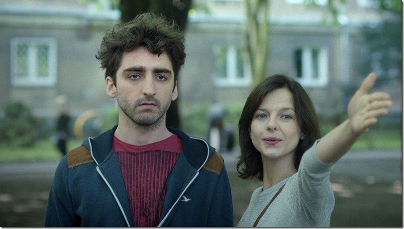 Segunda Muestra de Cine Joven Europeo en Madrid - KAMPER